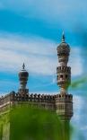 Mosque of Ibrahim
